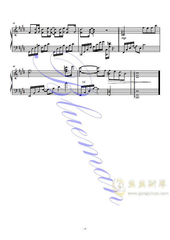 等不到的爱钢琴谱 第4页