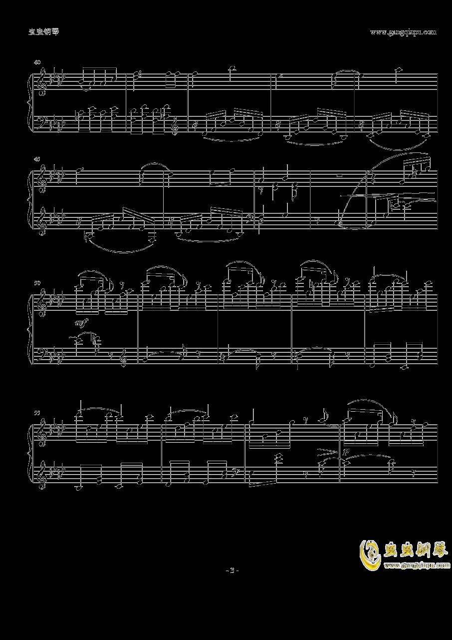金鱼花钢琴谱 第3页