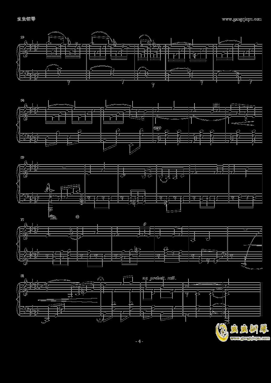金鱼花钢琴谱 第4页