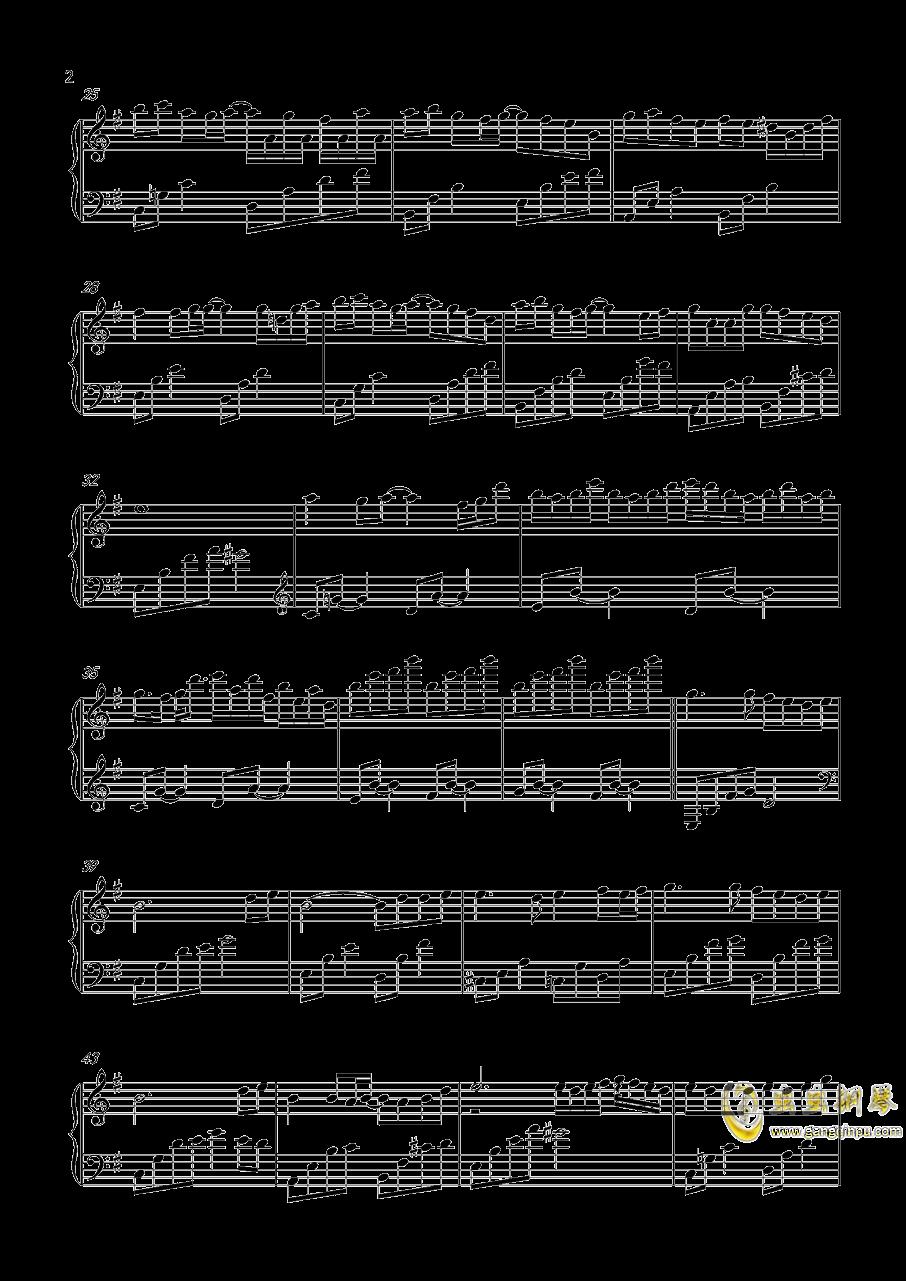 あなたのいない雨钢琴谱 第2页