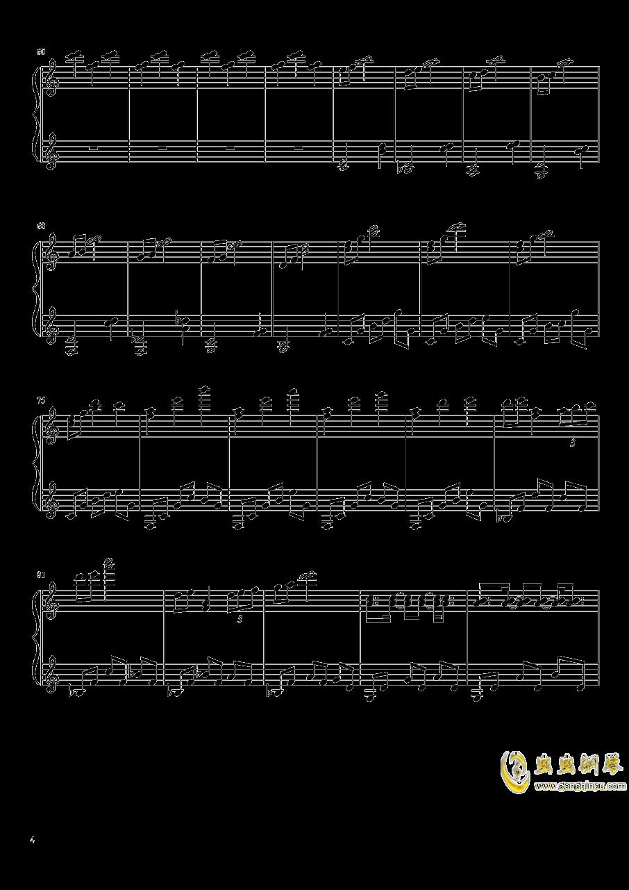 冥4钢琴谱 第4页