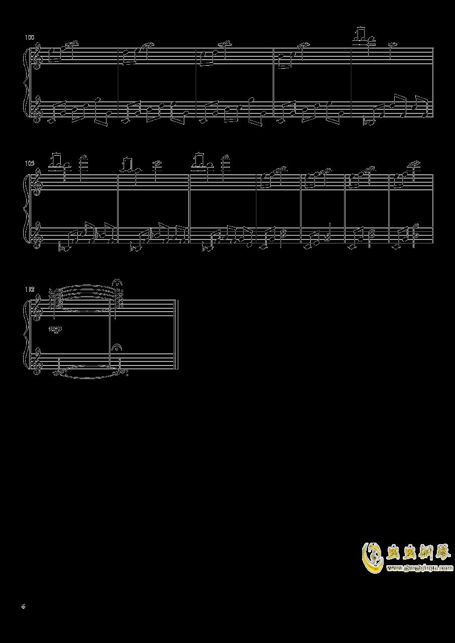 冥4钢琴谱 第6页
