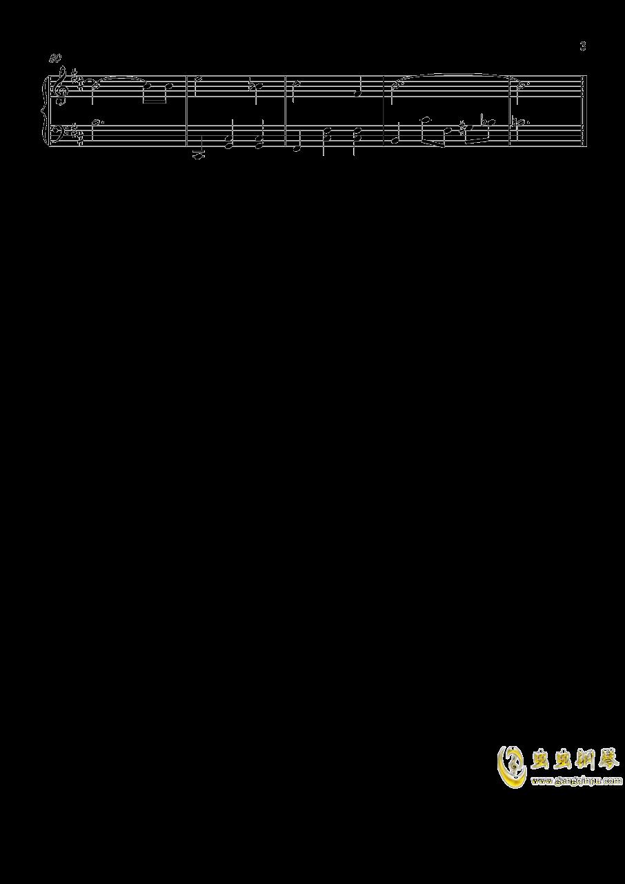 圣羽霓裳钢琴谱 第3页