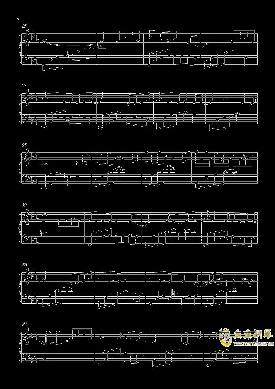 青石愿钢琴谱 第2页
