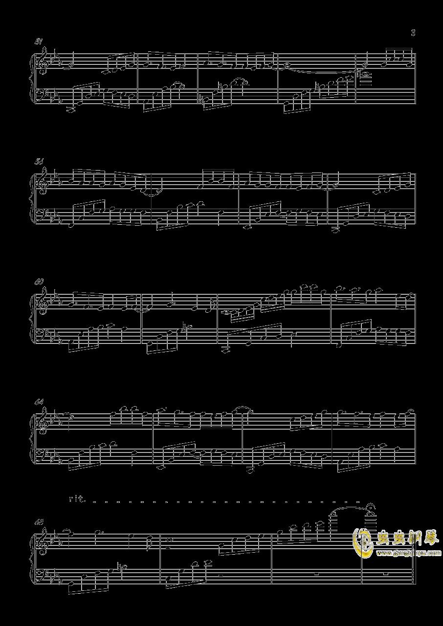 青石愿钢琴谱 第3页
