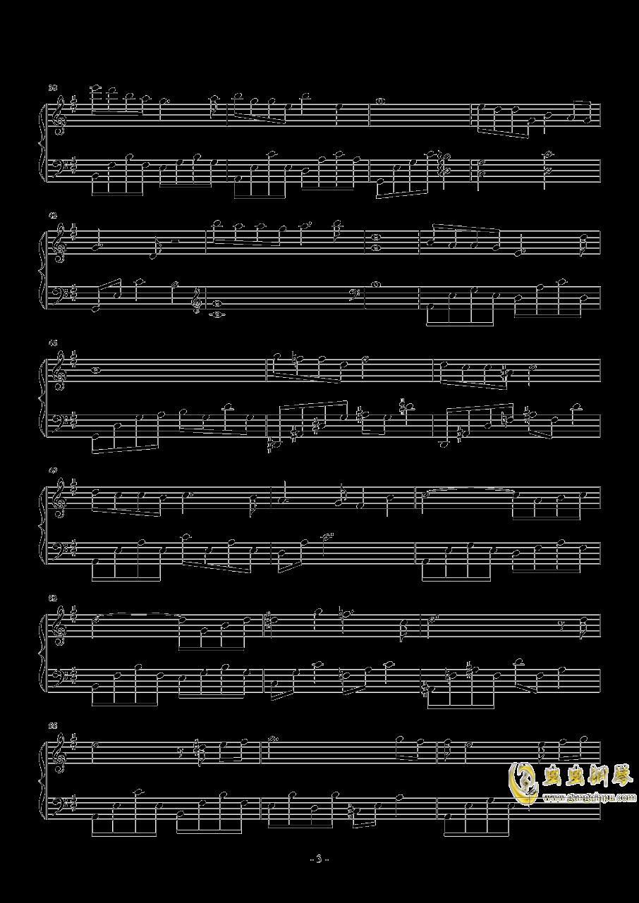 曾经守候钢琴谱 第3页