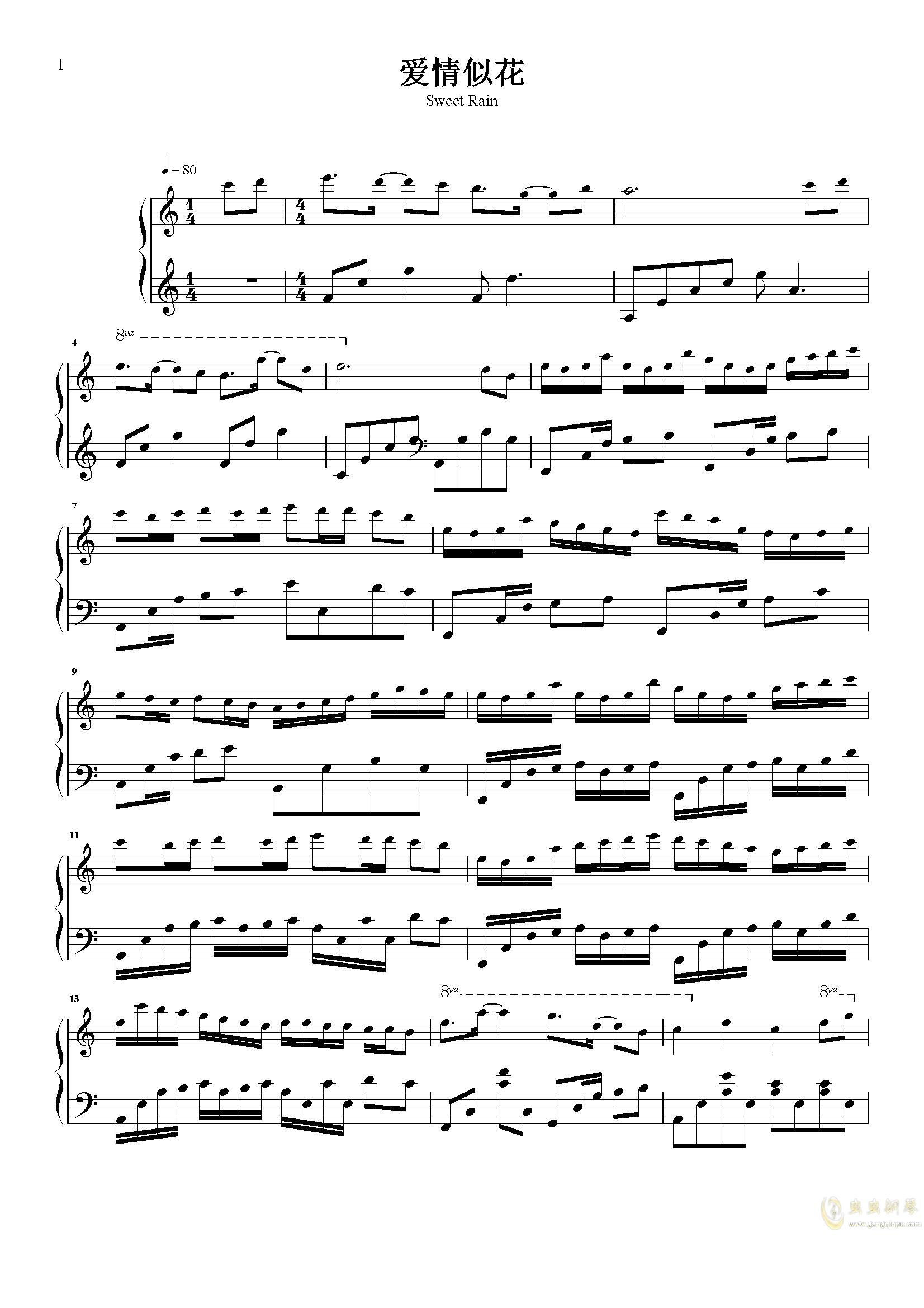 爱情似花钢琴谱 第1页