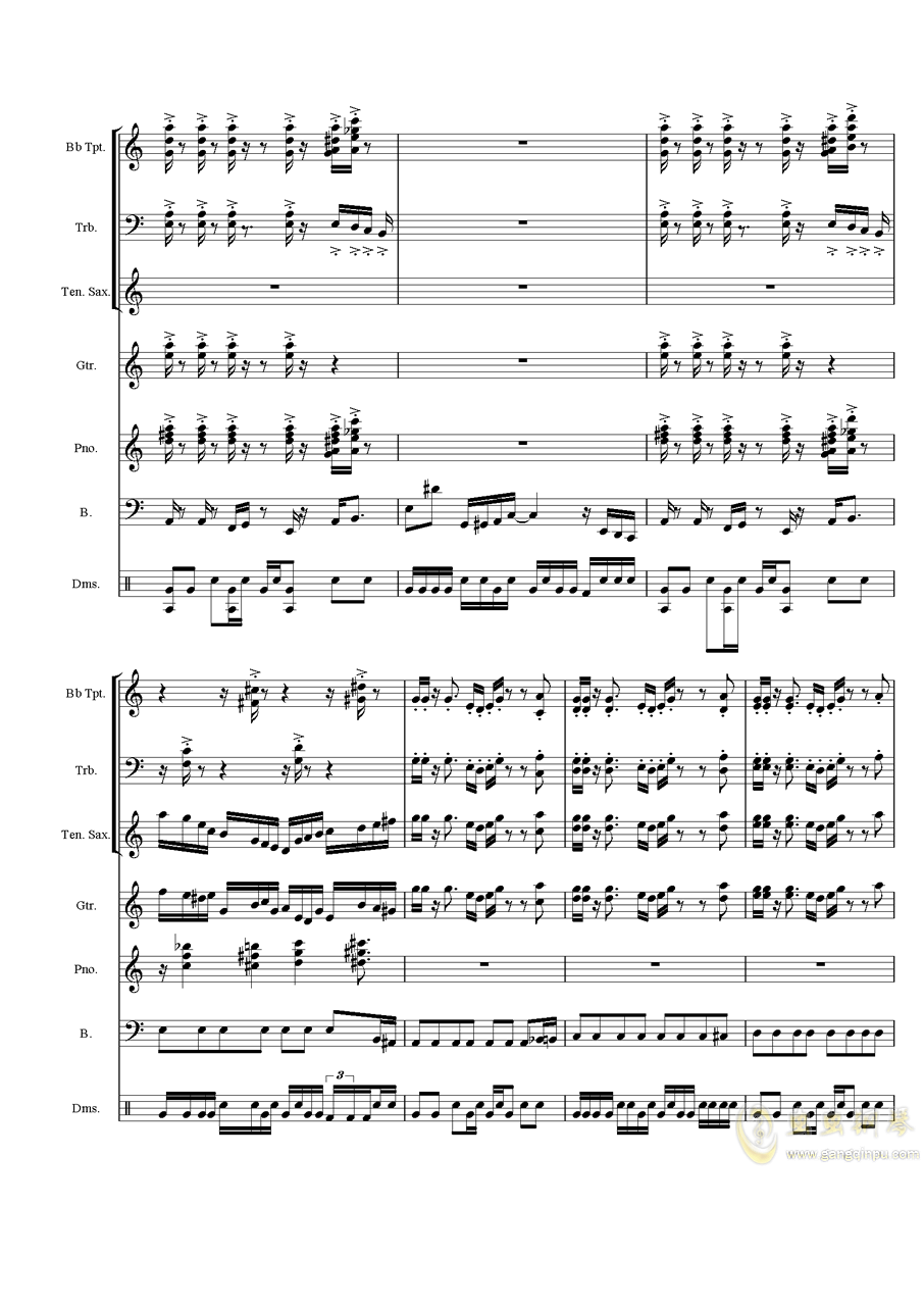 Melody2渐离魔音钢琴谱 第5页