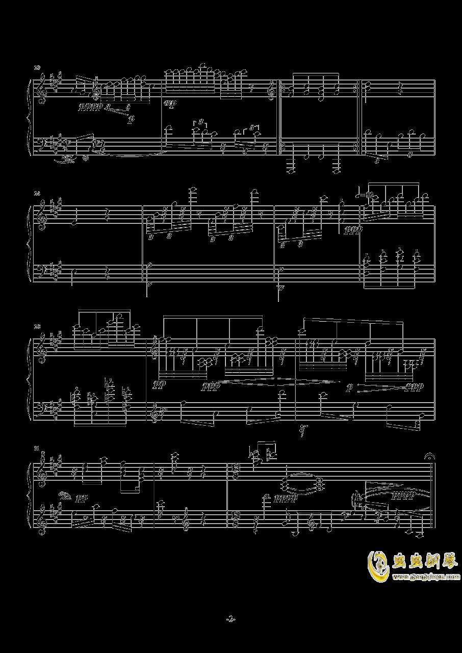 掠过云尖的风钢琴谱 第2页