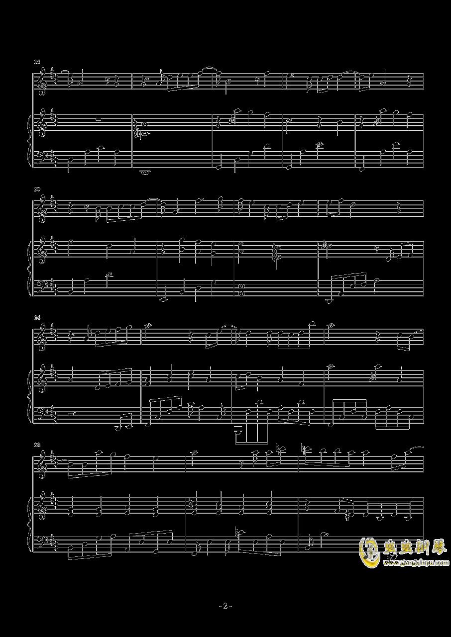 心动钢琴谱 第2页