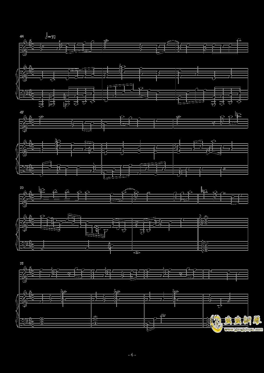 心动钢琴谱 第4页