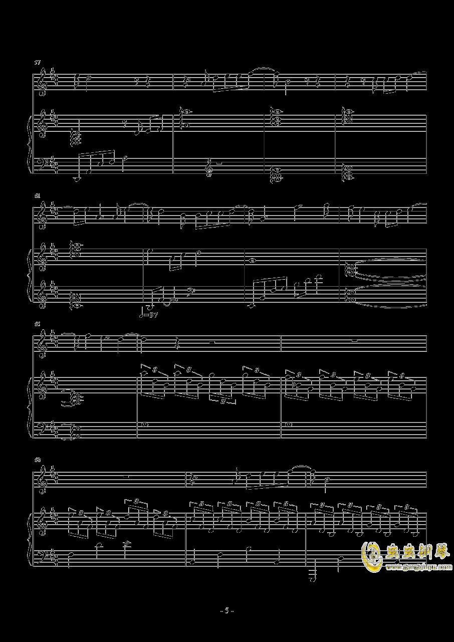 心动钢琴谱 第5页