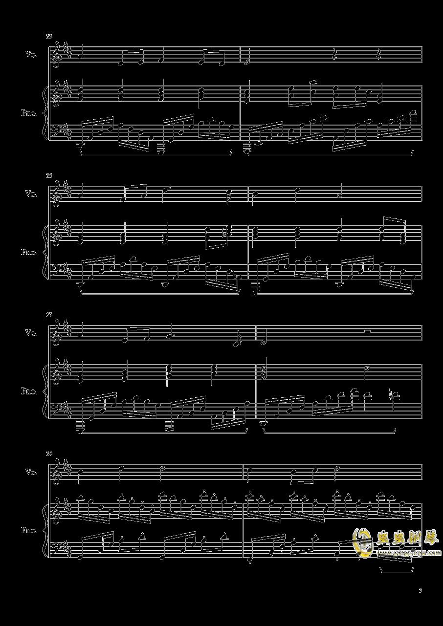 送别钢琴谱 第3页