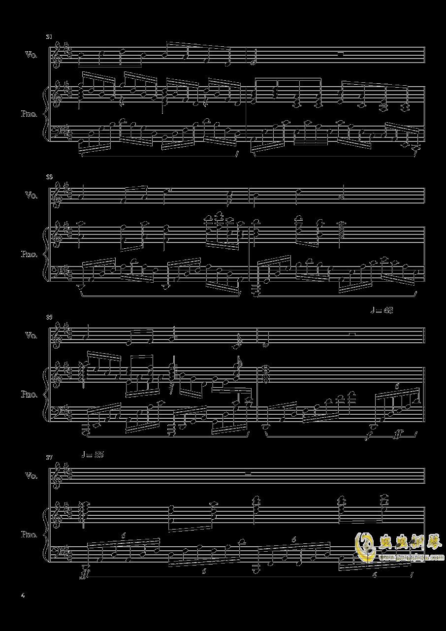 送别钢琴谱 第4页