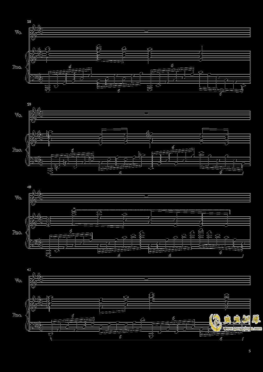 送别钢琴谱 第5页