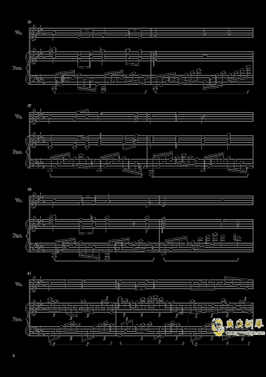 送别钢琴谱 第8页