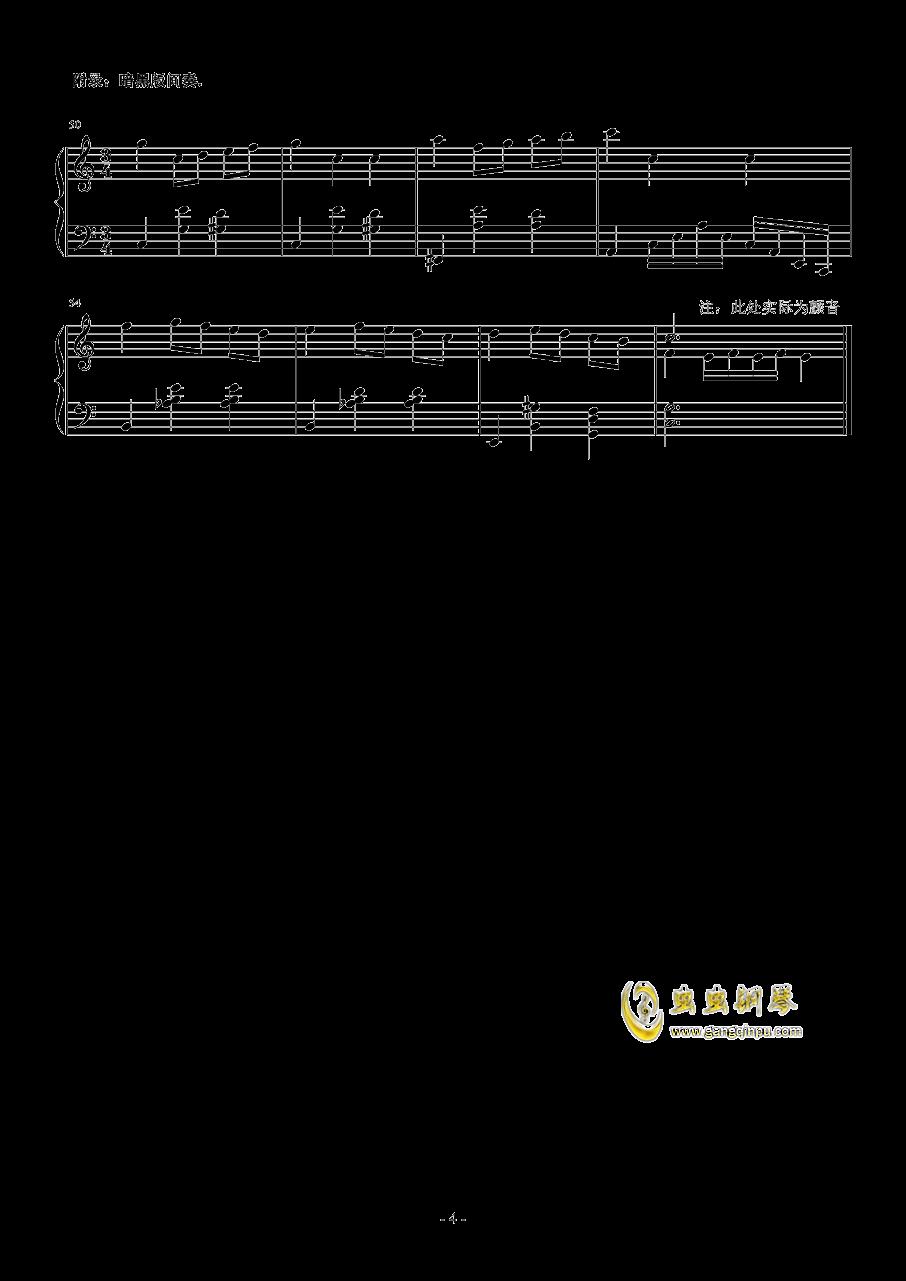 一千零一个愿望钢琴谱 第4页