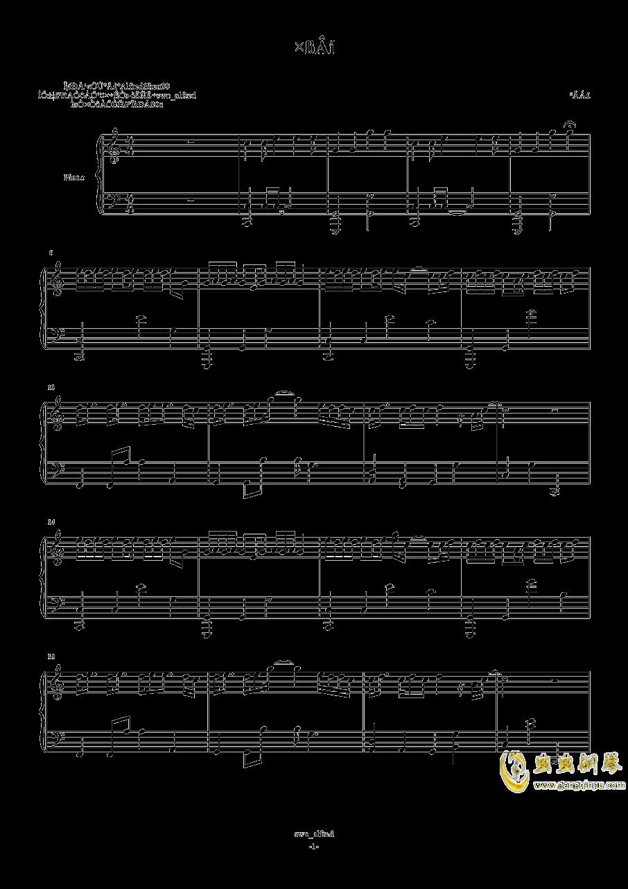 走马钢琴谱 第1页