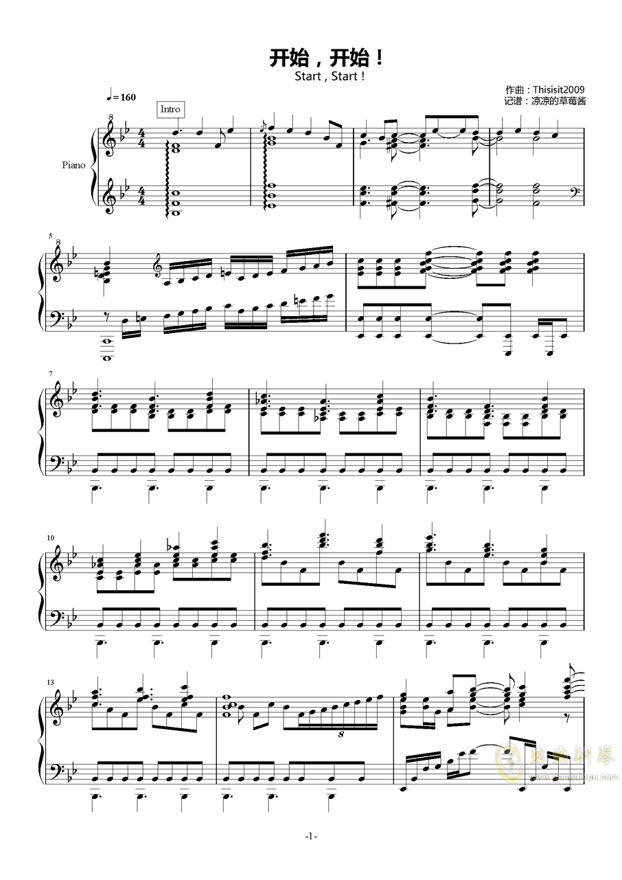 开始!开始!钢琴谱 第1页
