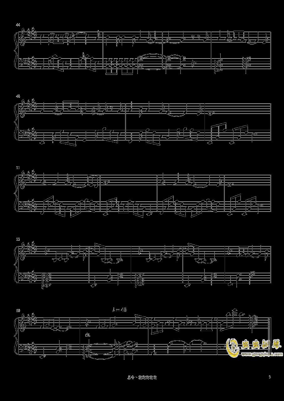 枕边故事钢琴谱 第3页
