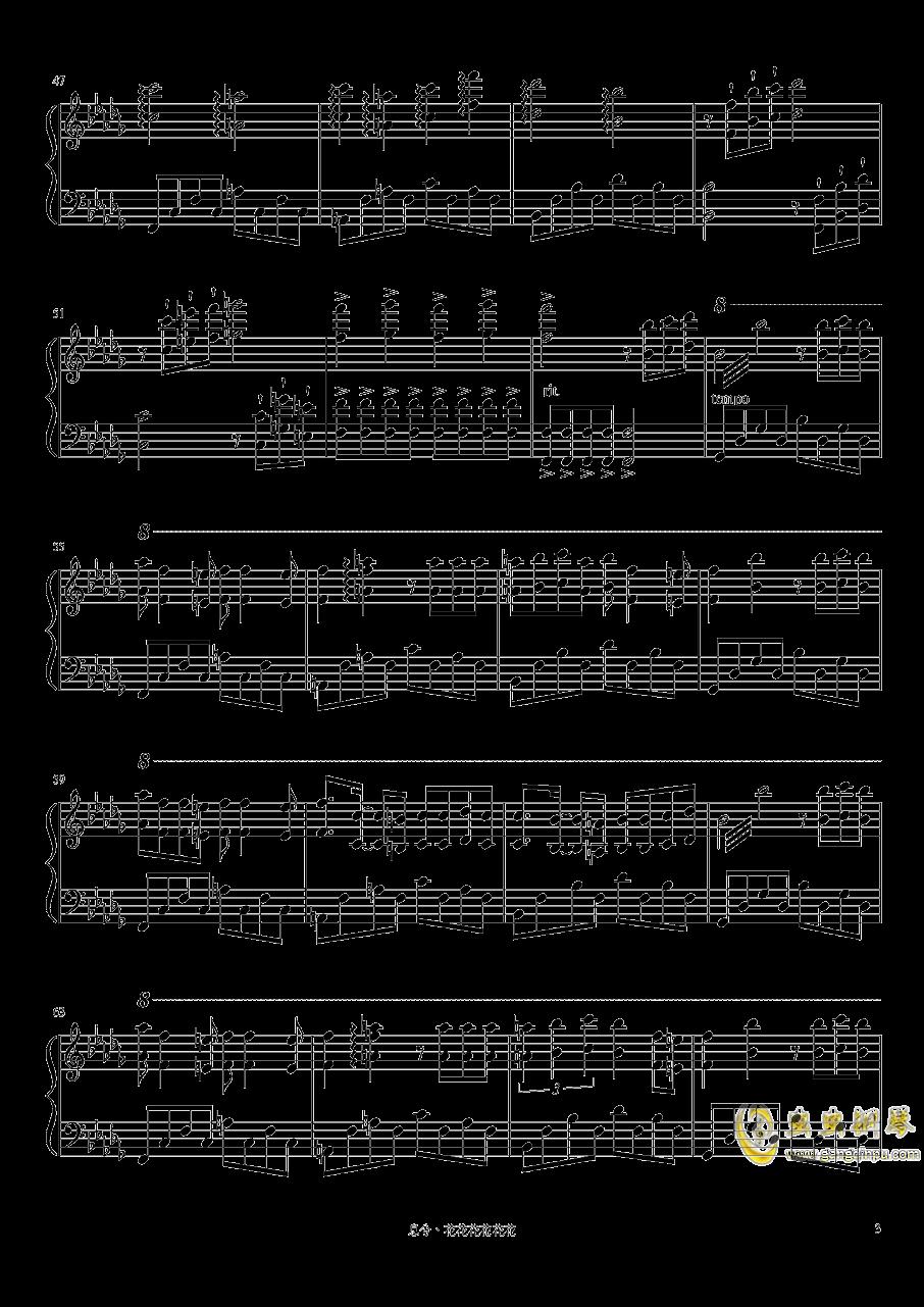 易燃易爆炸钢琴谱 第3页