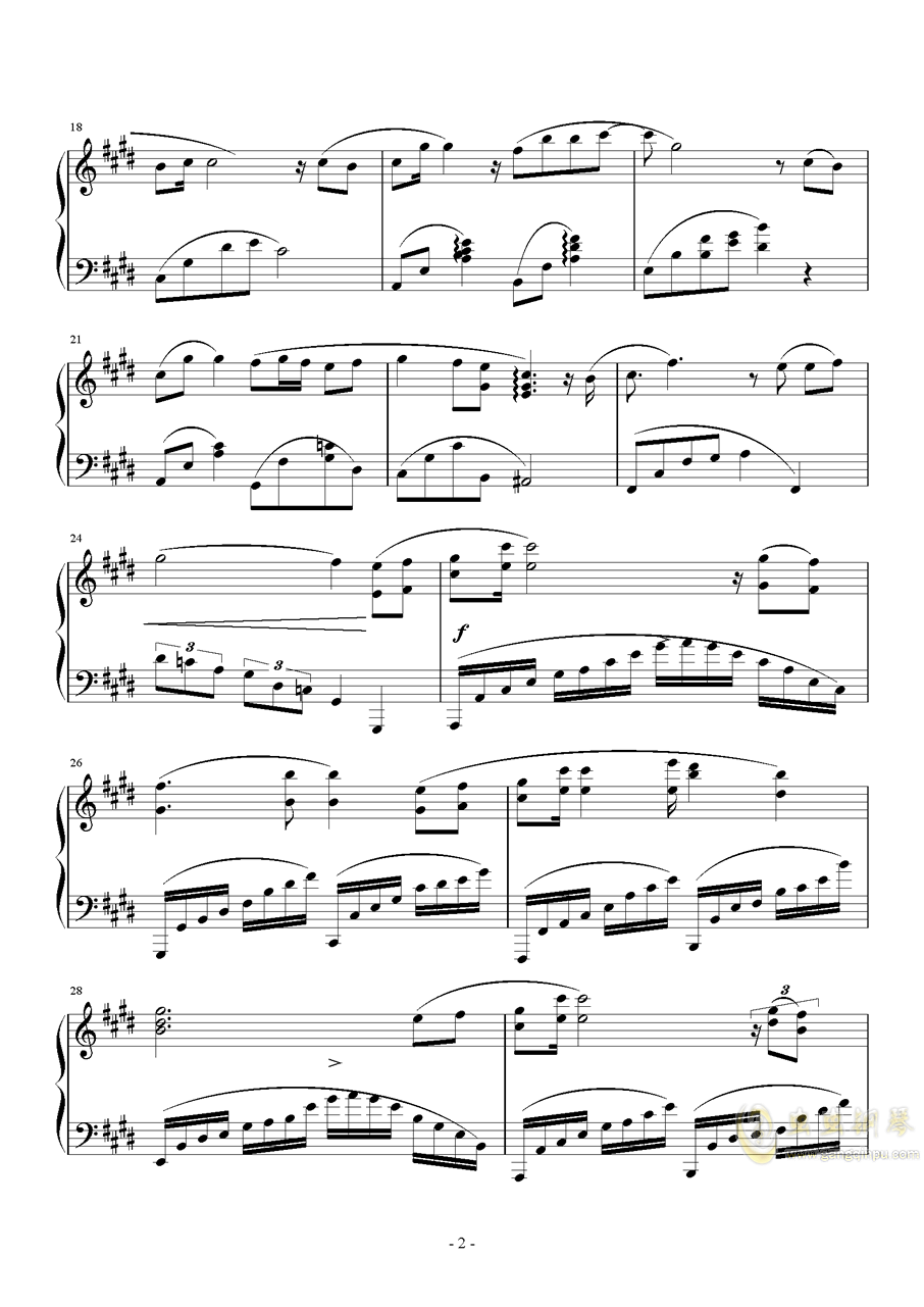 腐草为萤钢琴谱 第2页