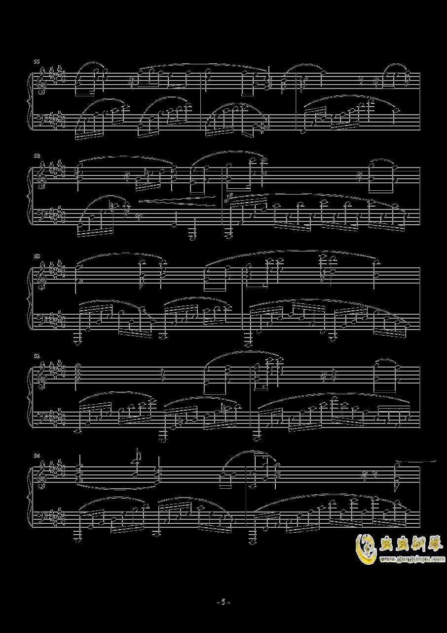 腐草为萤钢琴谱 第5页