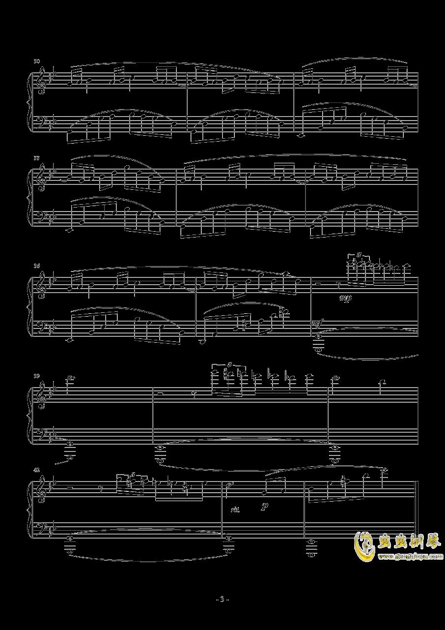 游園施設钢琴谱 第3页