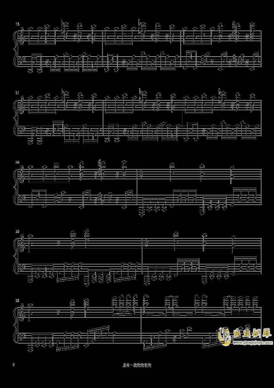 代号魂斗罗钢琴谱 第2页