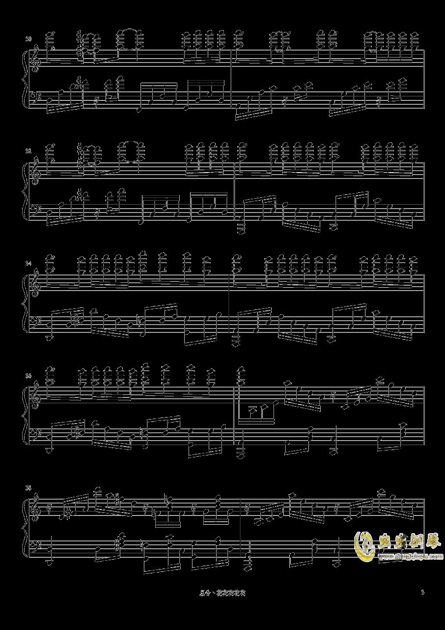 代号魂斗罗钢琴谱 第3页