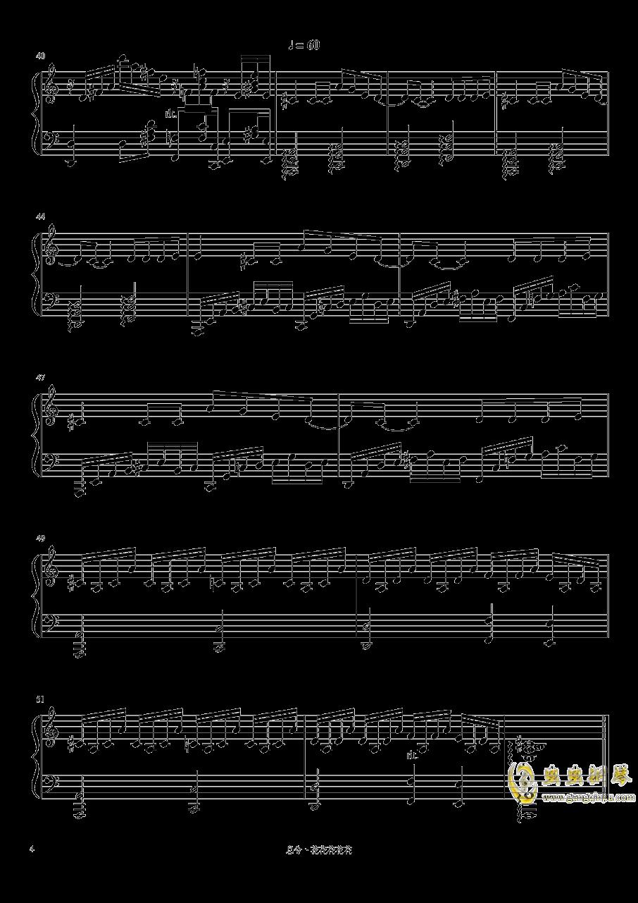 代号魂斗罗钢琴谱 第4页