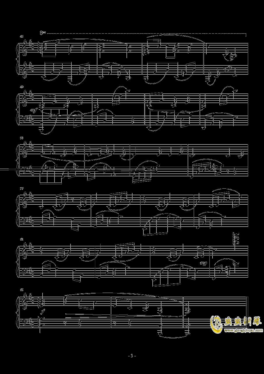 崦隶氏M 冰雨钢琴谱 第3页
