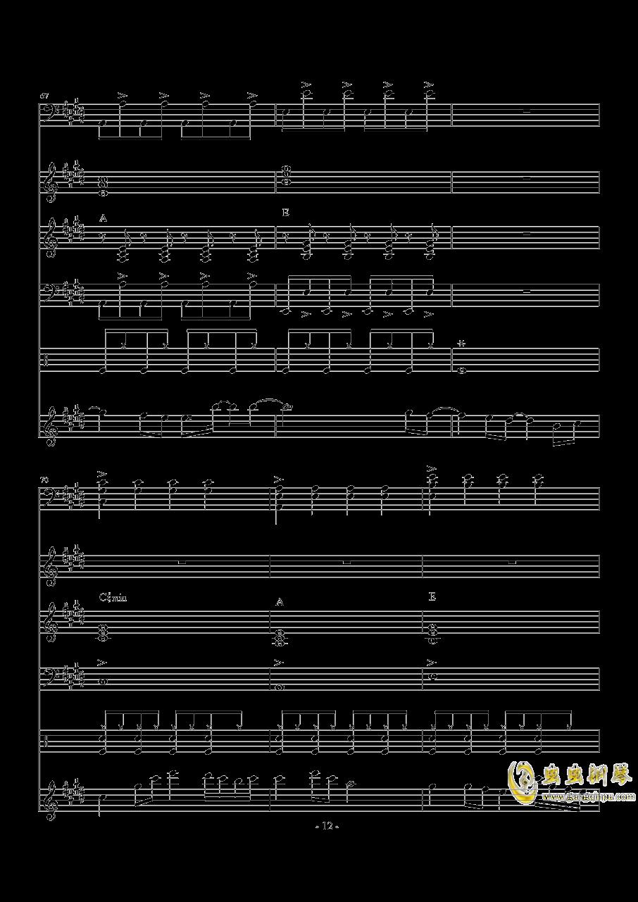thespectre吉他曲谱