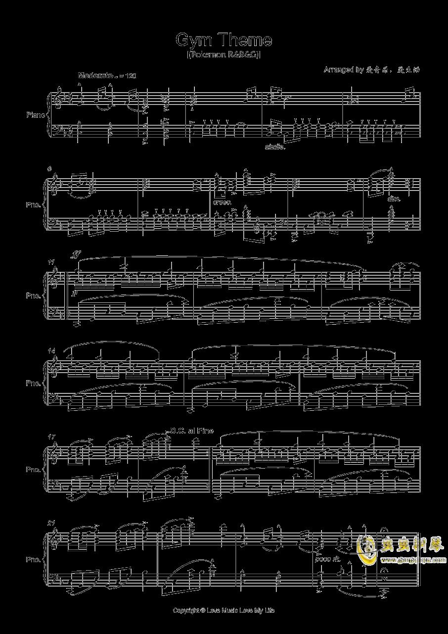 Gym Theme钢琴谱 第1页