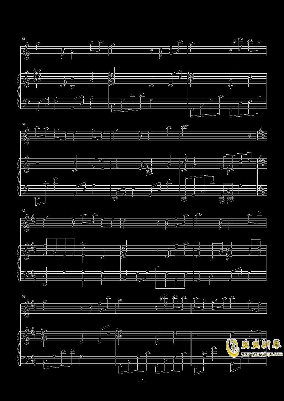 对你说晚安 夜的钢琴曲IV