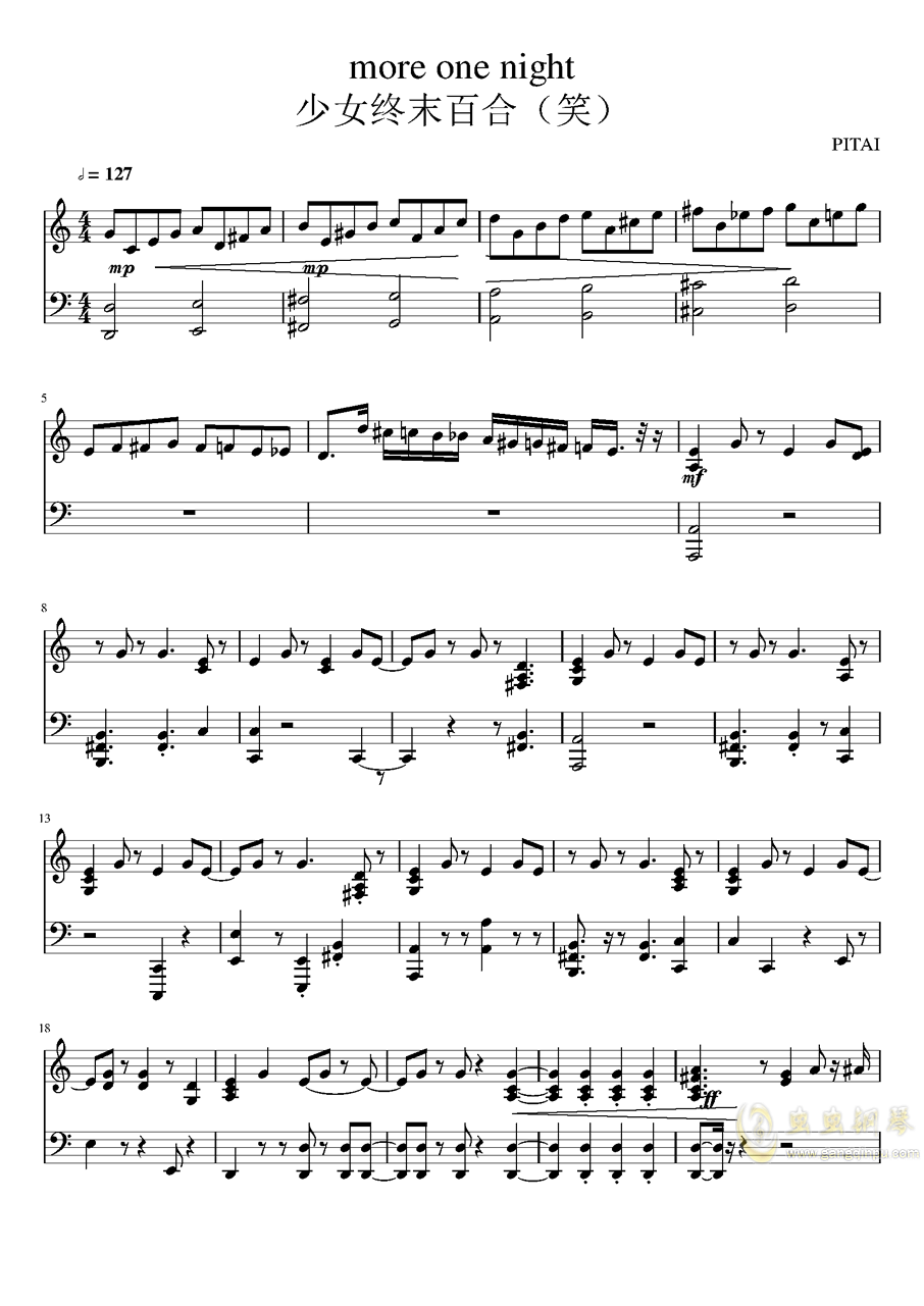 少女终末旅行ed钢琴谱 第1页