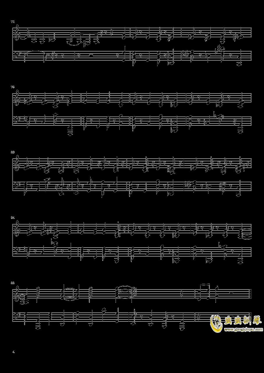 少女终末旅行ed钢琴谱 第4页