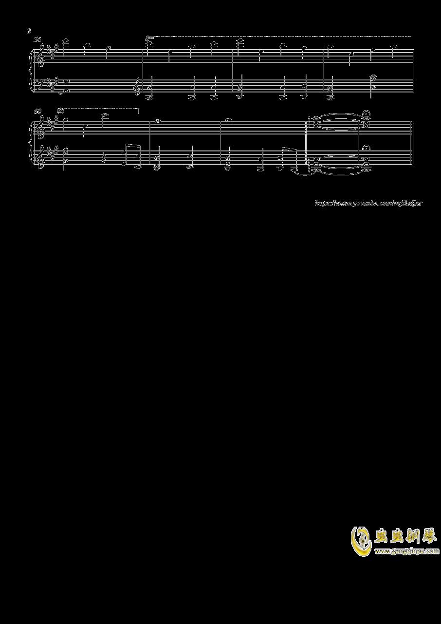 みちしるべ钢琴谱 第2页