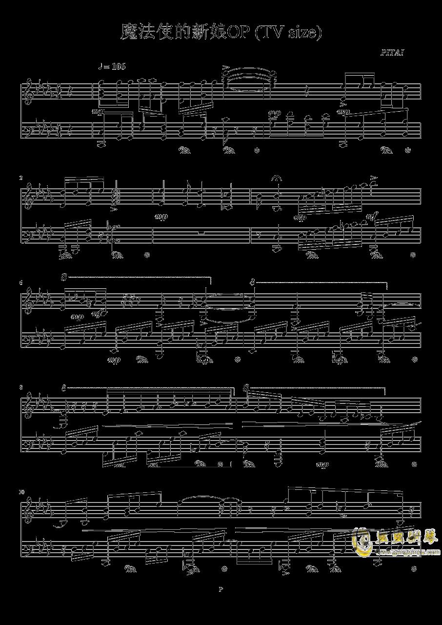 魔法使的新娘钢琴谱 第1页
