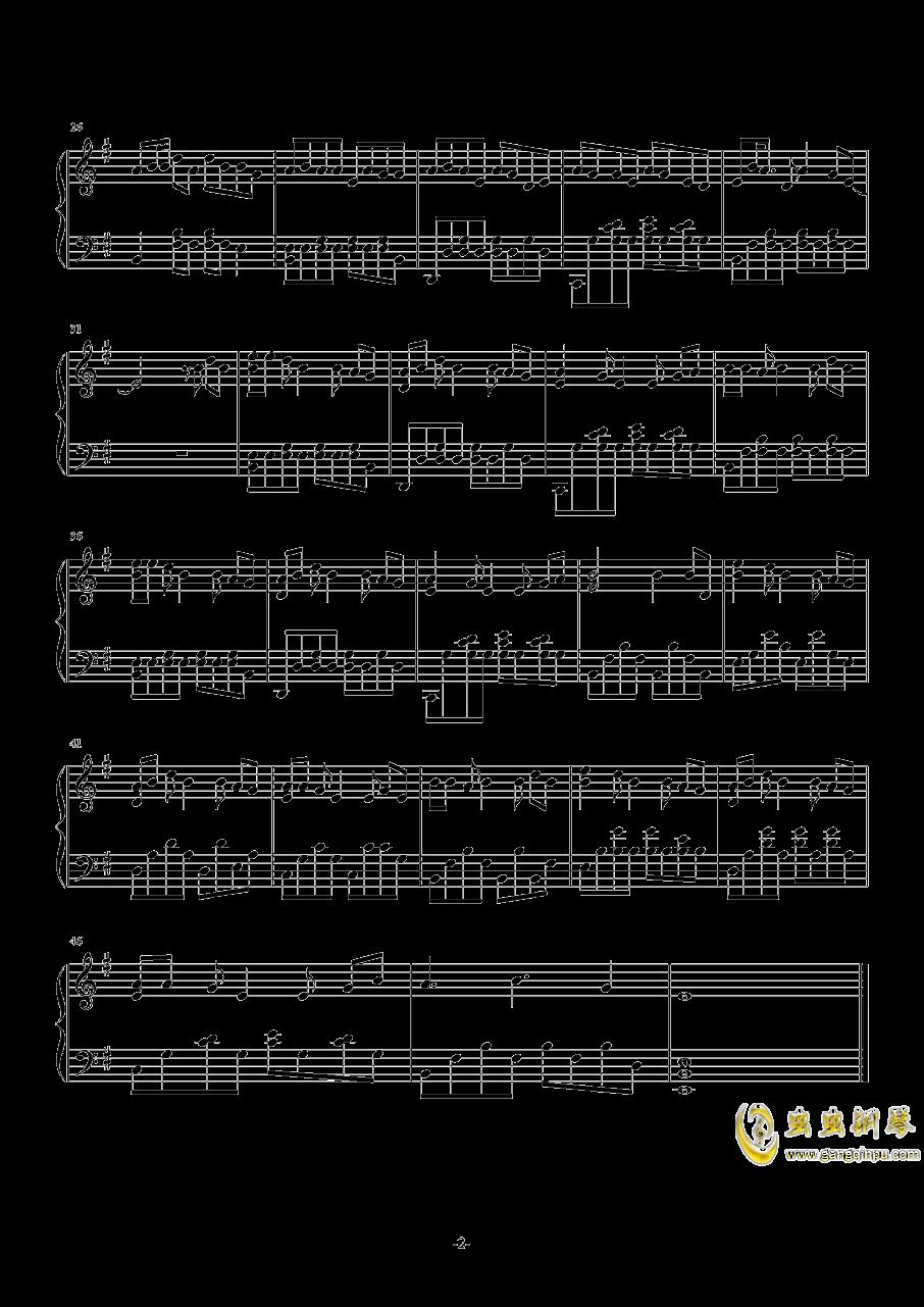 你不爱我钢琴谱 第2页