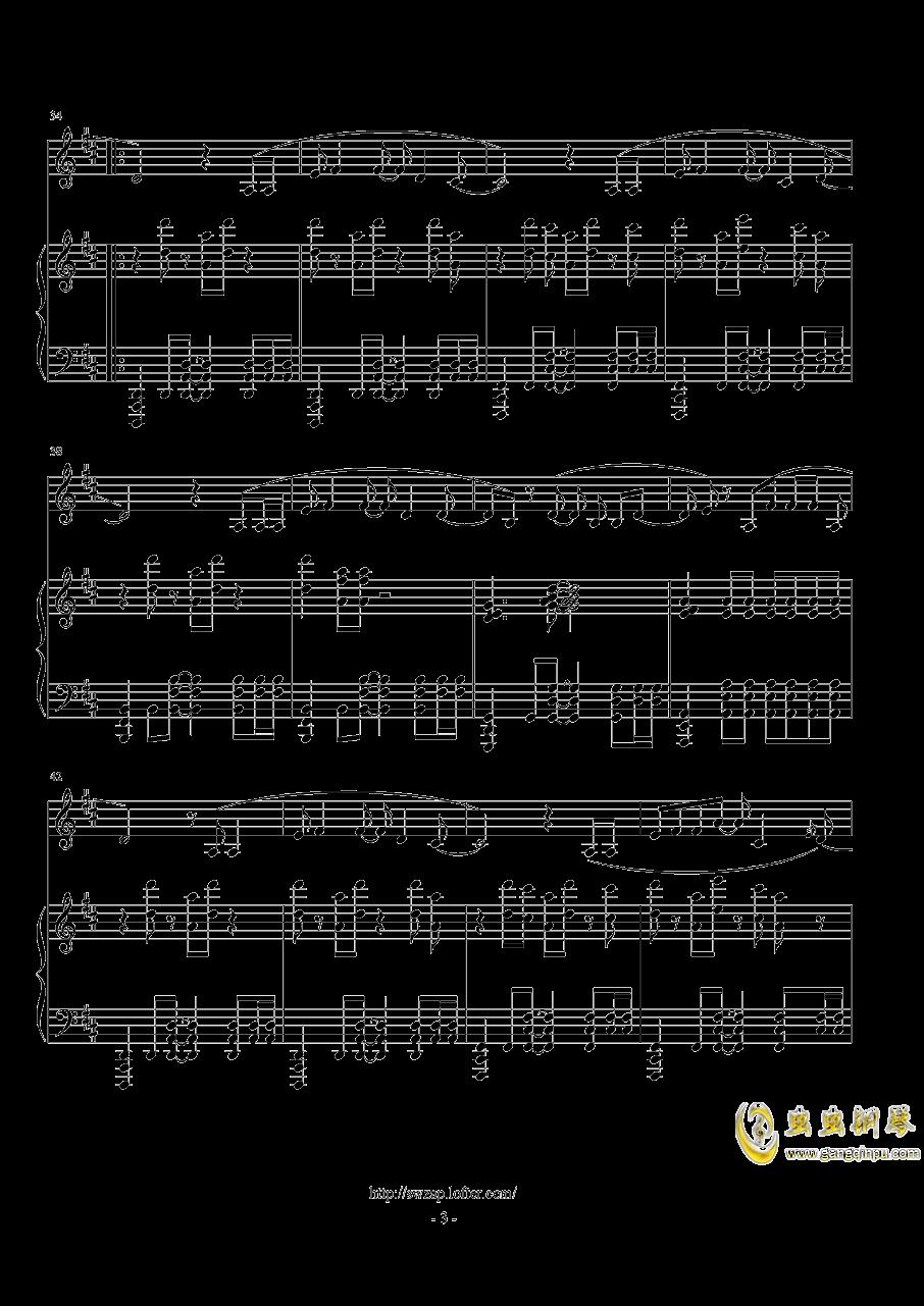 伟大的渺小钢琴谱 第3页
