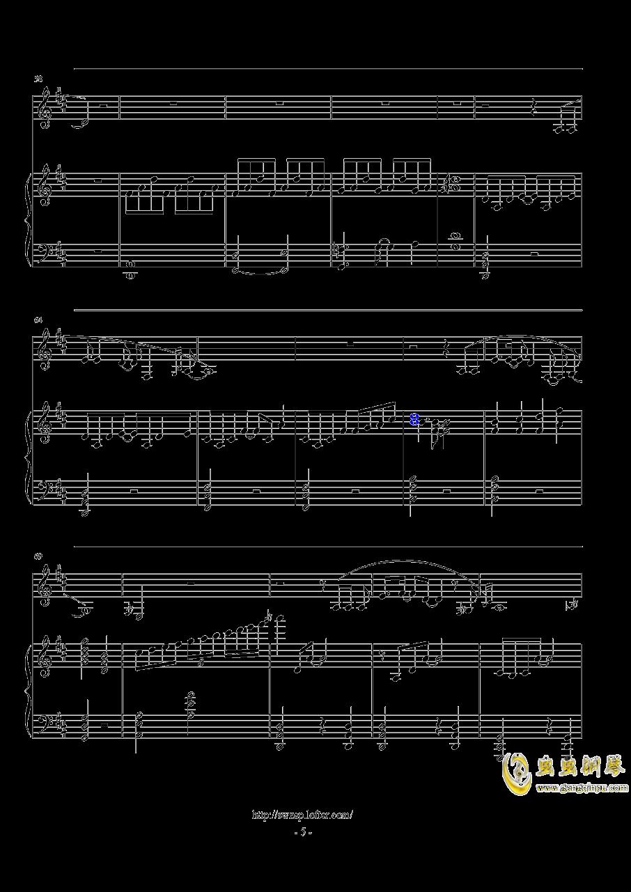 伟大的渺小钢琴谱 第5页