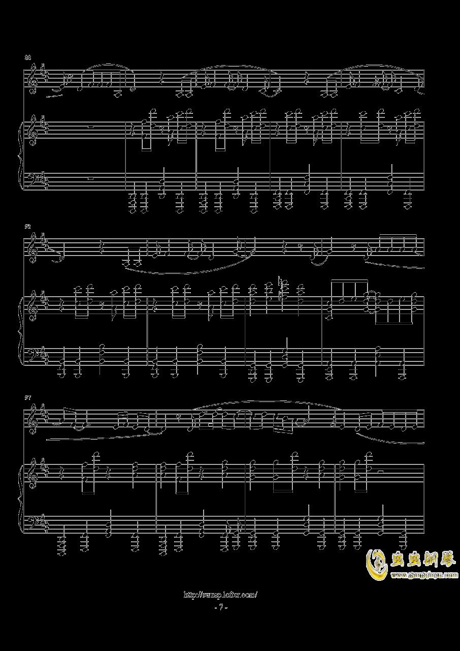 伟大的渺小钢琴谱 第7页