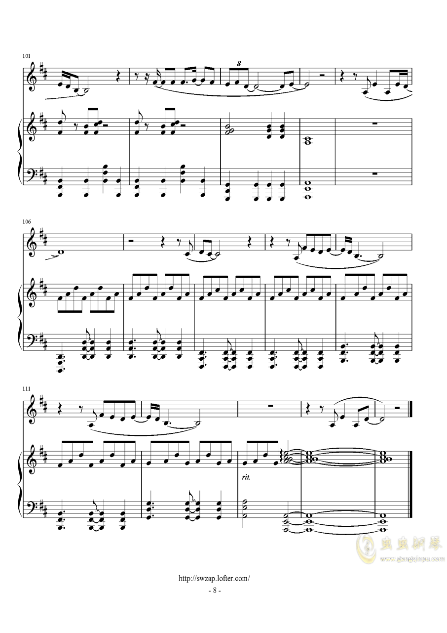 伟大的渺小钢琴谱 第8页