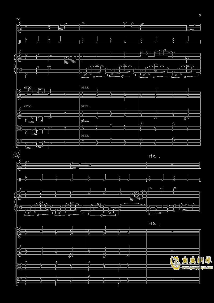 小星星弦乐,小星星弦乐钢琴谱,小星星弦乐钢琴谱网,小星星弦乐