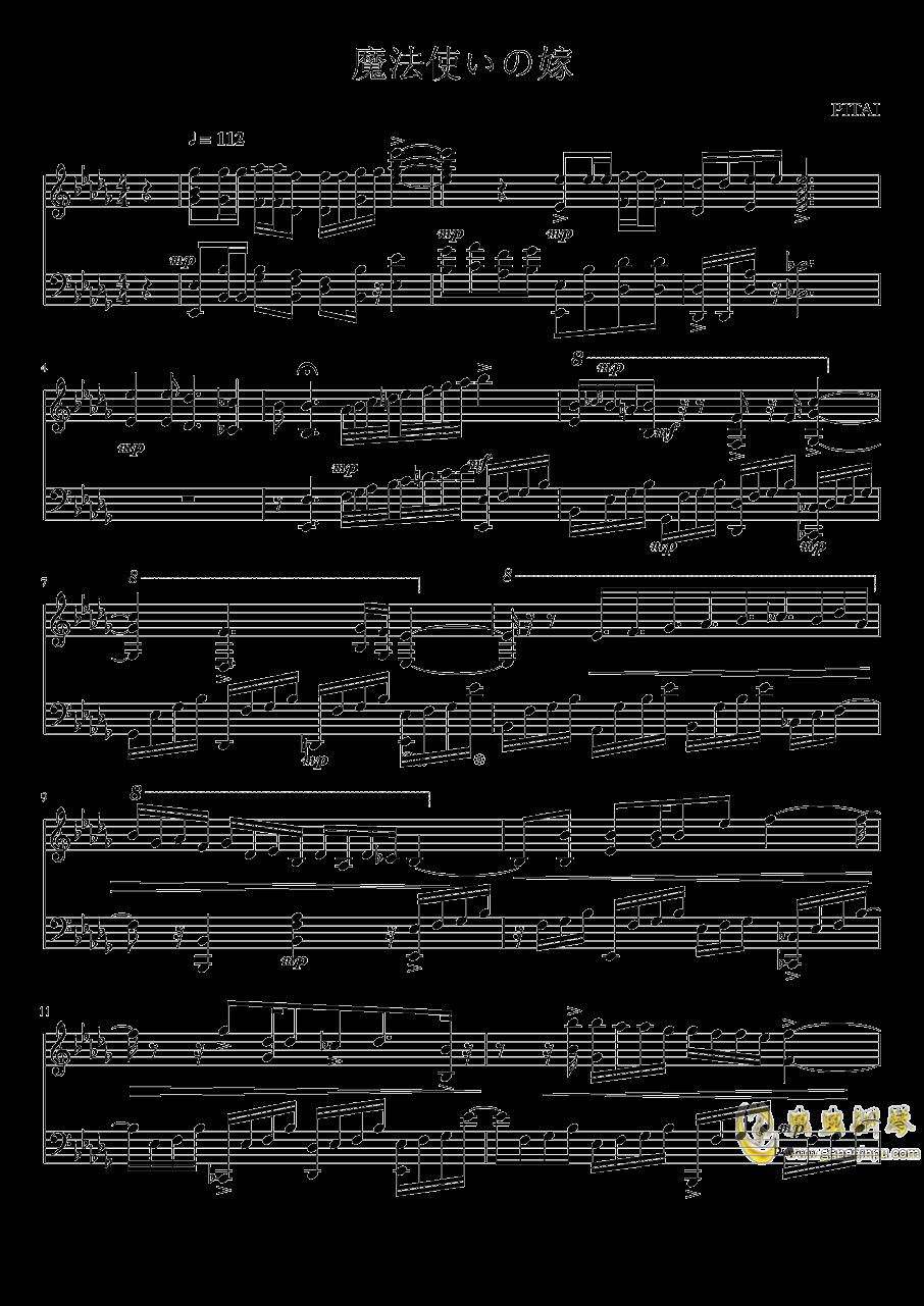 魔法使的新娘op钢琴谱 第1页
