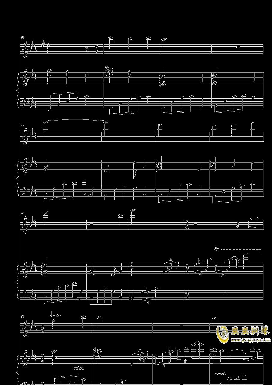 带我去你的城市钢琴谱 第5页