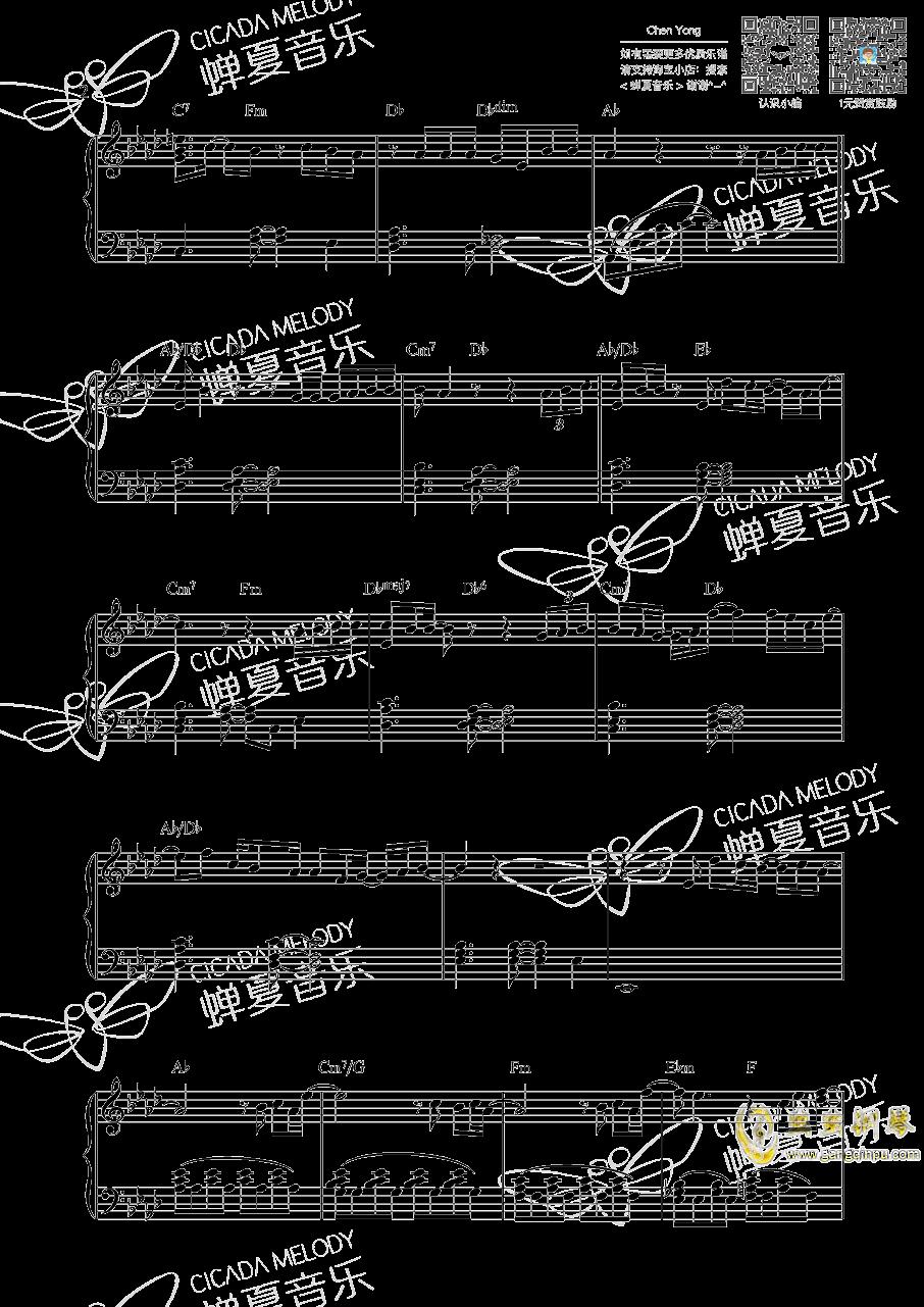 RAIN钢琴谱 第2页