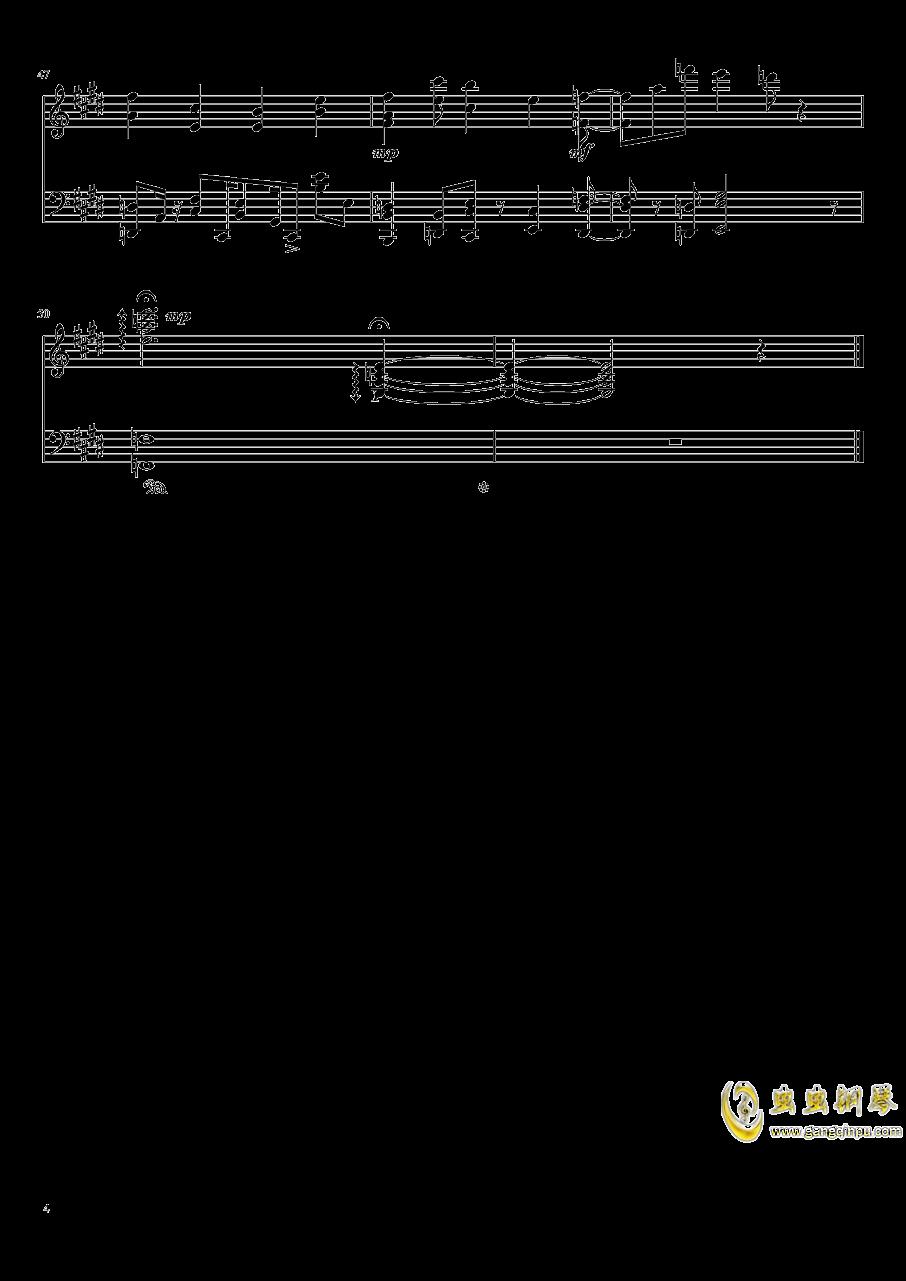 来自深渊钢琴谱 第4页