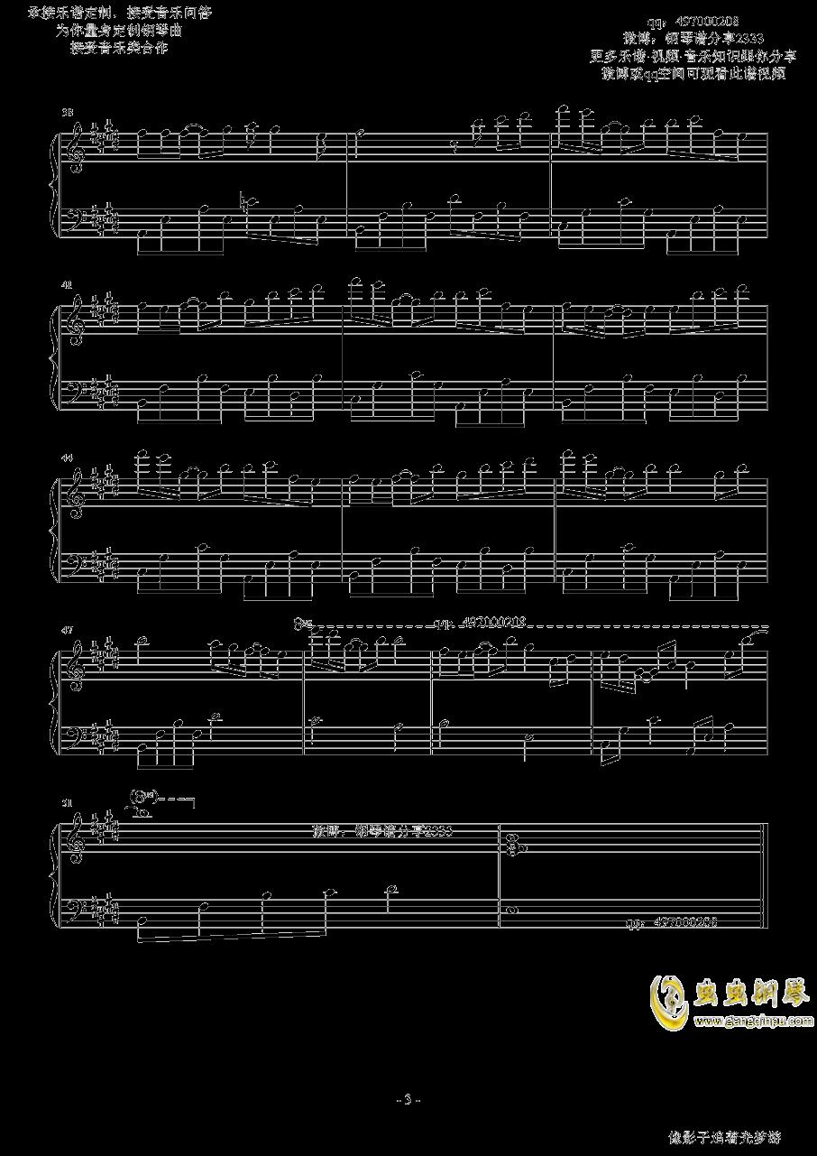 追光者钢琴谱 第3页
